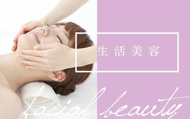 pretty medical facial